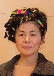 Nahomi Nakayama Atamanchuk