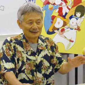 Sadao Tsukioka